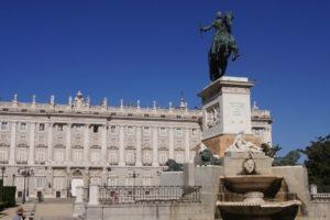 Экскурсия в Королевский дворец. Фото дворца