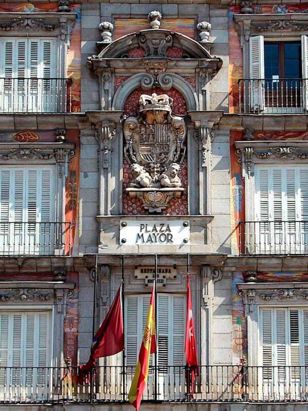 Каса-де-ла-Панадерия (Casa de la Panadería) в Мадриде: экскурсия
